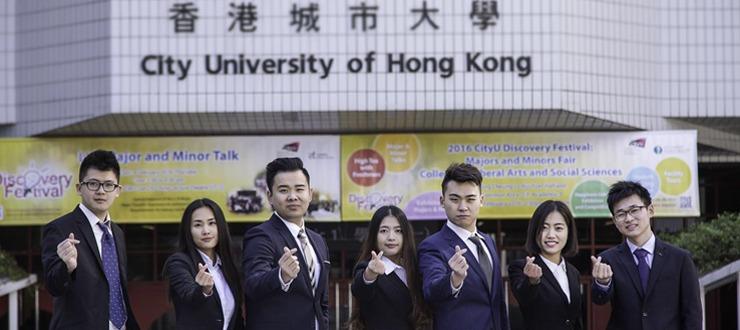 City University of Hong Kong, Department of I
